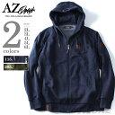 【大きいサイズ】【メンズ】AZ DEUX 脇リブ使いフード付カットジャケット azcj-160464b