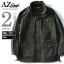 【大きいサイズ】【メンズ】AZ DEUX ボリュームネックM-65中綿ジャケット azb-1338