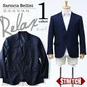 【送料無料】【大きいサイズ】【メンズ】SARTORIA BELLINI 麻混2ツ釦ストレッチジャケット azjk-1702
