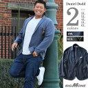 ミラノリブ カットジャケット 大きいサイズ メンズ カジュアルジャケッ...
