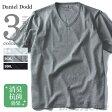 【送料無料】【大きいサイズ】【メンズ】DANIEL DODD リブVネック半袖Tシャツ azt-160293