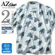 【送料無料】【大きいサイズ】【メンズ】AZ DEUX 総柄プリント半袖Tシャツ【春夏新作】azt-170214