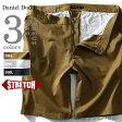 【送料無料】【大きいサイズ】【メンズ】DANIEL DODD ストレッチチノショートパンツ【春夏新作】azsp-1418