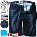 【大きいサイズ】【メンズ】AZ DEUX 接触冷感 迷彩柄切替デニムショートパンツ azsp-1440