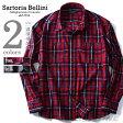 【大きいサイズ】【メンズ】SARTORIA BELLINI 長袖シャギーチェックワークシャツ azsh-160408