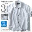【大きいサイズ】【メンズ】SARTORIA BELLINI 半袖綿麻無地レギュラーシャツ【春夏新作】azsh-170214