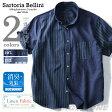 【大きいサイズ】【メンズ】SARTORIA BELLINI 半袖綿麻ギミック配色ボタンダウンシャツ【春夏新作】azsh-170219