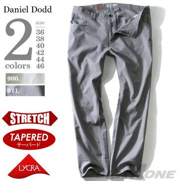 大きいサイズ メンズ DANIEL DODD 麻混ストレッチ5ポケットパンツ azd-188