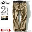 【大きいサイズ】【メンズ】AZ DEUX ベルト付ジップ使いストレッチカーゴパンツ【春夏新作】azp-1235