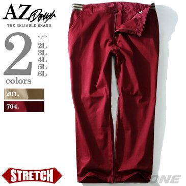 【大きいサイズ】【メンズ】AZ DEUX サイドシャーリングストレッチパンツ azp-1257