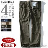 ストレッチ ツータック チノパンツ 大きいサイズ メンズ DANIEL DODD azp-1260