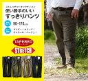 大きいサイズ メンズ ストレッチ ツータック チノパンツ ズボン 作業着 DANIEL DODD a...