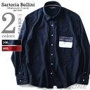 【WEB限定価格】【大きいサイズ】【メンズ】SARTORIA BELLINI 長袖起毛ポケットニット切替シャツ azsh-170408