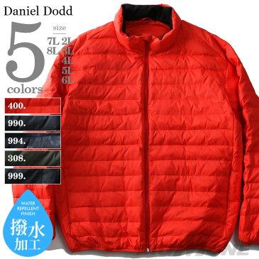 ライトダウンジャケット 大きいサイズ メンズ DANIEL DODD 【秋冬新作】azb-1373