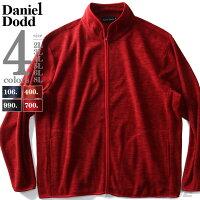 【大きいサイズ】【メンズ】DANIELDODDカチオンフリースジャケット【秋冬新作】azcj-180468