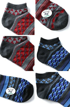 メンズ ソックス 靴下 大きいサイズ メンズ 28〜30cm DANIEL DODD 幾何学模様 抗菌防臭 azsk-17041