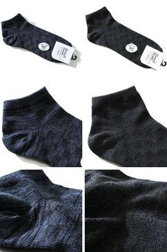 【父の日】大きいサイズ メンズ DANIEL DODD 抗菌防臭 チェック柄 スニーカー ソックス 靴下 春夏新作 azsk-209032