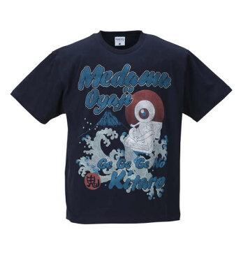 大きいサイズ メンズ ゲゲゲの鬼太郎 半袖Tシャツ ネイビー 1178-8550-1 [3L・4L・5L・6L・8L]