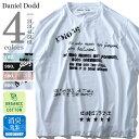 【タダ割】【大きいサイズ】【メンズ】DANIEL DODD オーガニックプリント半袖Tシャツ(MM056) azt-180227