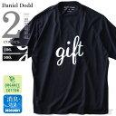 【タダ割】【大きいサイズ】【メンズ】DANIEL DODD オーガニックプリント半袖Tシャツ(gift) azt-180240