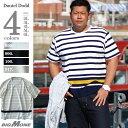 【タダ割】【大きいサイズ】【メンズ】DANIEL DODD パネルボーダー半袖Tシャツ azt-180262