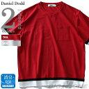 大きいサイズ メンズ DANIEL DODD 切替 デザイン 半袖 Tシャツ 春夏新作 azt-1902106