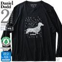 大きいサイズ メンズ DANIEL DODD オーガニックコットン プリント ロング Tシャツ DACHSHUND azt-190410
