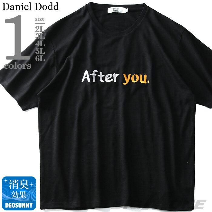 大きいサイズ メンズ DANIEL DODD スラブ 刺繍 半袖 Tシャツ azt-1902136