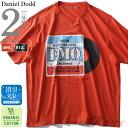大きいサイズ メンズ DANIEL DODD オーガニック プリント 半袖 Tシャツ EMO azt-190247