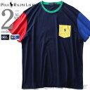 大きいサイズ メンズ POLO RALPH LAUREN ポロ ラルフローレン 半袖 デザイン Tシャツ USA直輸入 710746756