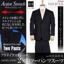 大きいサイズ メンズ DANIEL DODD アクティブ ストレッチ 2ツ釦 ツーパンツ スーツ ソロテックス使用 ビジネススーツ リクルートスーツ az46w19pp-005・・・