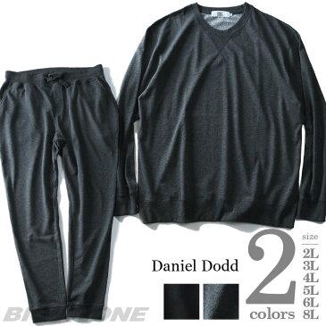【大きいサイズ】【メンズ】DANIEL DODD スウェット上下セット【秋冬新作】azswj-180472