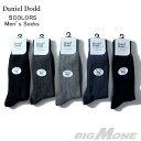 大きいサイズ メンズ 靴下 無地クルーソックス DANIEL DODD...