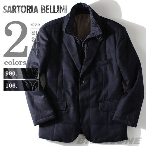 [2L・3L・4L・5L]SARTORIA BELLINI スタンドライナー付中...