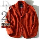 【送料無料】【大きいサイズ】【メンズ】DANIEL DODD 圧縮ウールニットジャケット azkj-14199