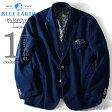 【送料無料】【大きいサイズ】【メンズ】BLUE EARTH(ブルーアース) インディゴ染ニットジャケット azjve-06