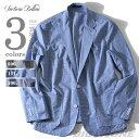 コットンチェック柄 シャツジャケット 大きいサイズ メンズ【送料無料】SARTORIA BELLINI azjjo-01