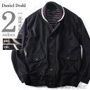 【送料無料】【大きいサイズ】【メンズ】DANIEL DODD ダブルフェイスショールカラーカットブルゾン azcj-1504265