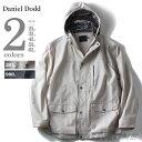 【送料無料】【大きいサイズ】【メンズ】DANIEL DODD フーデッドミドルハーフブルゾン azb-1316