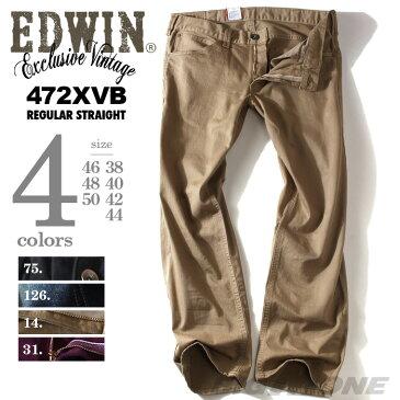大きいサイズ メンズ EDWIN(エドウィン) ウエスタンストレートデニムパンツ 472xvb