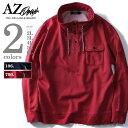 【大きいサイズ】【メンズ】AZ DEUX ボリュームネックトレーナー azsw-160463