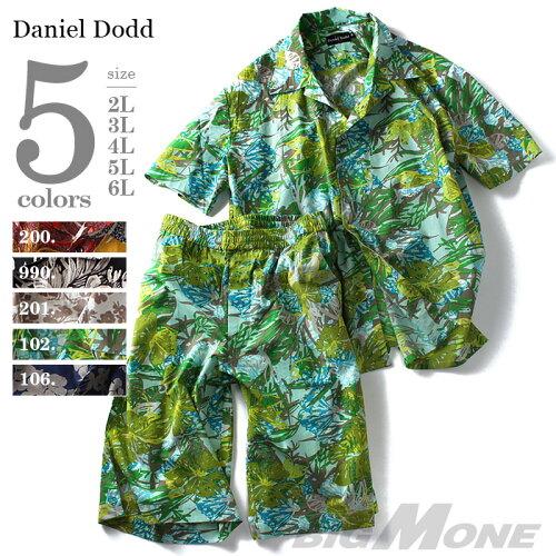DANIEL DOOD 半袖プリント上下セット azsh-150226