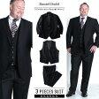 【大きいサイズ】【メンズ】DANIEL DODD TR アジャスター付 シングル2ツ釦3Pスーツ azsu3p-1652