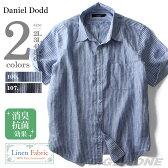 【送料無料】【大きいサイズ】【メンズ】DANIEL DODD 半袖ストライプ柄リネンシャツ azsh-160216