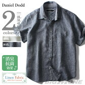 【送料無料】【大きいサイズ】【メンズ】DANIEL DODD 半袖無地リネンシャツ azsh-160217