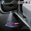 BMW 純正 LED ドア プロジェクター M Performance 交換用 フィルム 第2世代用 1