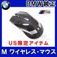 【BMW純正】US限定 BMW M ワイヤレス・マウス