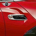 BMW MINI 純正 F55 F56 F57用 スモール サイド スカットル NI...