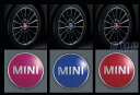 【BMW MINI純正】BMW MINI カラード・センター・キャップ セット F56 F55 F54 F60(3 DOOR/5 DOOR/CLUBMAN/CROSSOVER)