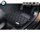 BMW 純正 フロアマット E71 X6 右ハンドル用 Mフロアマット